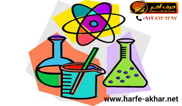شیمی در کنکور 99