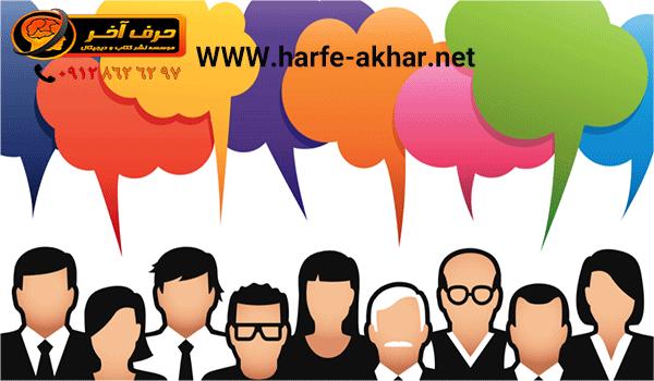 نظر رتبه برترهای کنکور98 در مورد عربی حرف آخر