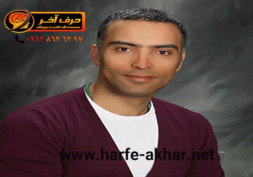 استاد محمد واعظی