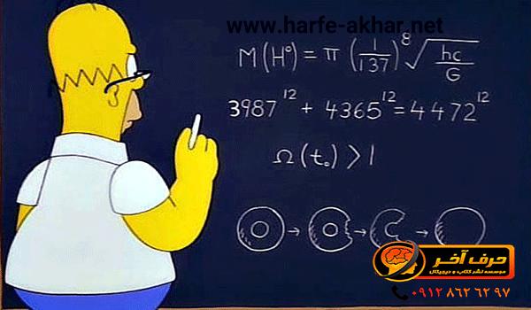 ریاضی در کنکور 99