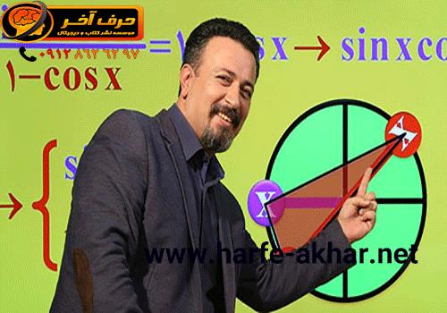 استاد عبدالله منتظری