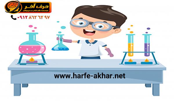 روشهای صحیح مطالعه درس شیمی در کنکوربرای رتبه برتر