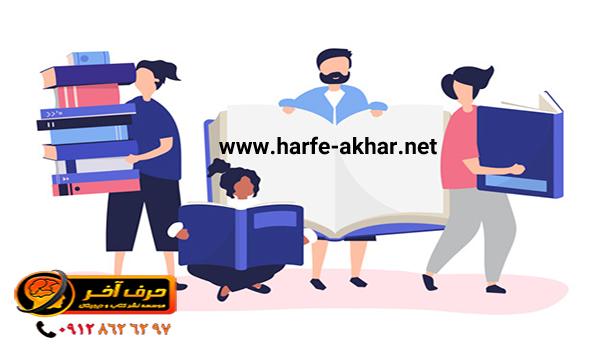 در درس عربی نباید مرور قواعد را فراموش کنید