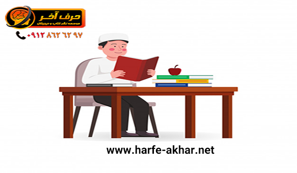 برای مطالعه نتیجه بخش عربی در کنکورباید به نکاتی اساسی توجه داشته باشید