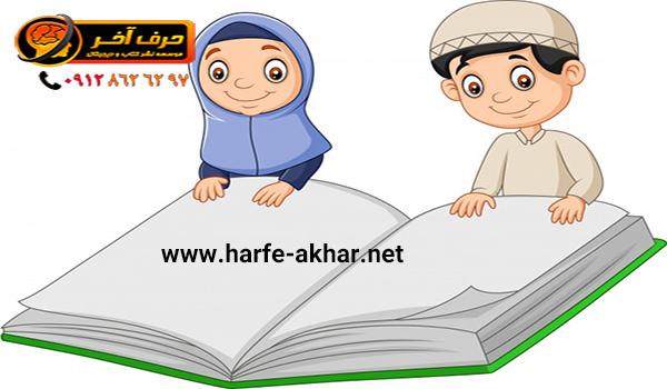 روش صحیح مطالعه درس عربی برای کنکورخواندن معنی و ترجمه لغات عربی در 15 دقیقه است