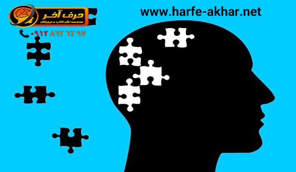 موارد آموختنی خواهند توانست برهم تاثیر منفی گذاشته و باعث فراموشی مطالب در ذهن شوند